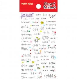 DA5351 Heart To Heart (feel)