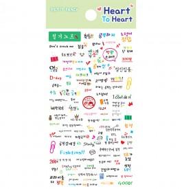 DA5368 Heart To Heart (Study note)