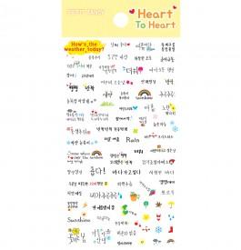 DA5369 Heart To Heart (Weather)