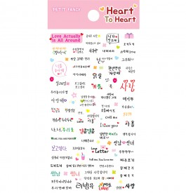 DA5370 Heart To Heart (Love)