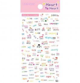 DA5373 Heart To Heart (Today)