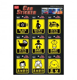 car sticker POP