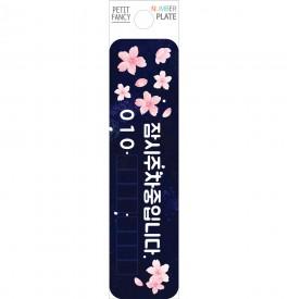 da7041 cherry blossom