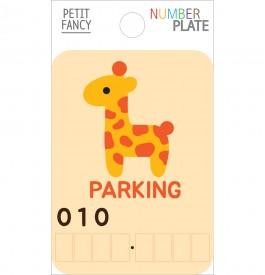 da7036 giraffe