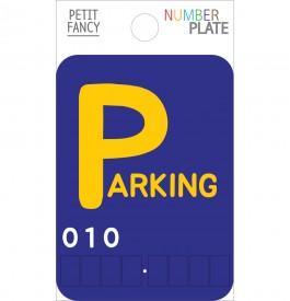 da7034 parking (blue)