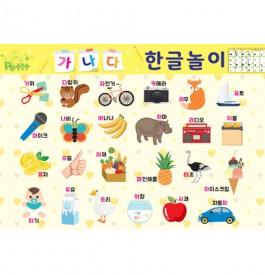 DA5432 Korean Education