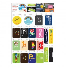 car sticker POP 20