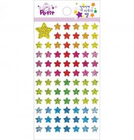 da5109-b Twinkle my Star