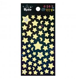 da5250 little Star