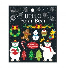 da5260 Hello Polor bear