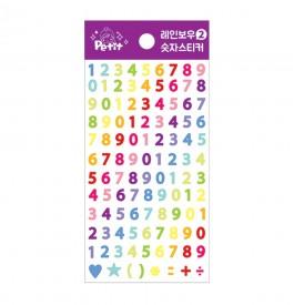 da5264 Rainbow Number ver 2