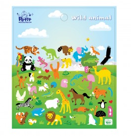 da5313 Wild animal