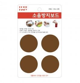 DA3007 brown circle 45