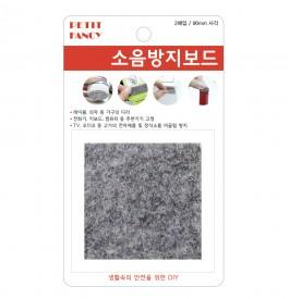 DA3008 gray square 90
