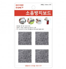 DA3009 gray square 40
