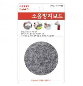 DA3012 gray circle 85