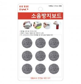 DA3014 gray circle 27