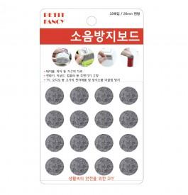 DA3015 gray circle 20